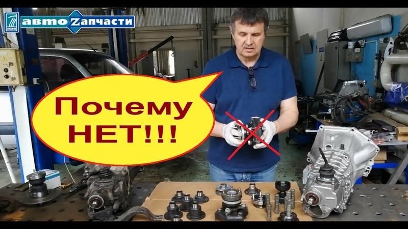 Промежуточный карданный вал на шарнирах для а м ВАЗ 2121 21214