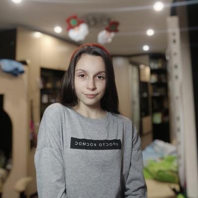 София Евсеева