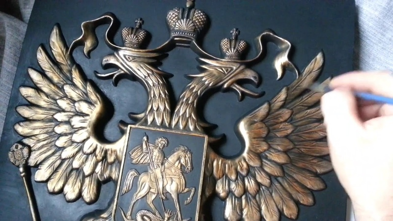 Самый красивый Герб России ! Ручная работа ! The most beautiful coat of arms of Russia ! HAND MADE !