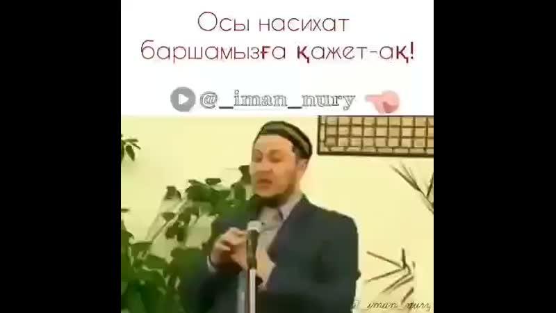 Арман Куанышбай 480p mp4