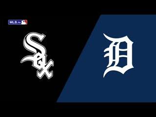 AL /  / CHI White Sox  DET Tigers (3/3)