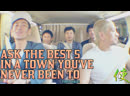 【Shionの使い】 1331 Ask The Best 5 In A Town Weve Never Been To first half