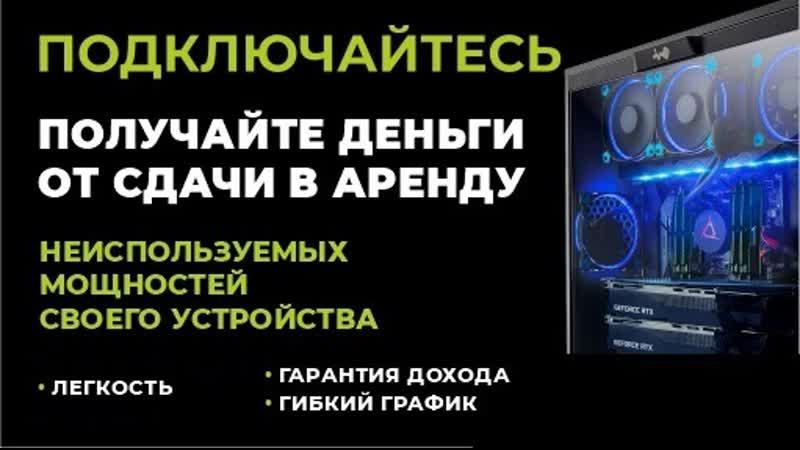 АЖИОТАЖ ИДЕТ БЕШЕНЫЙ! 60000 рублей за день! Реальность! Все сюда! У нас даже пенсионеры зарабатывают!