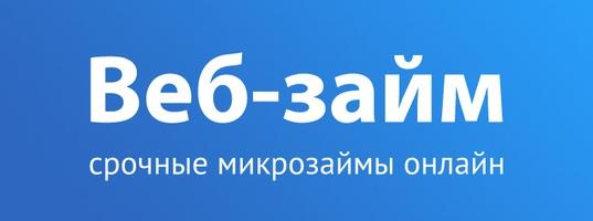 кредит европа банк отделения спб