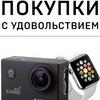 Интернет-магазин BestDigitals.ru