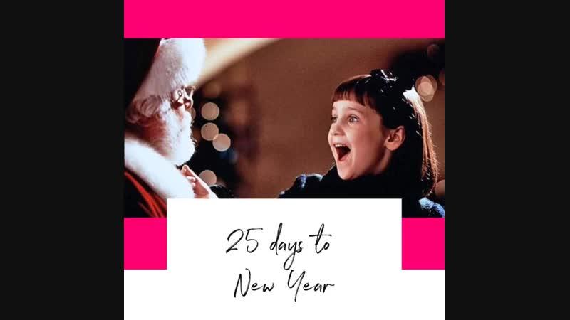 Сделайте громче!❤️ -35 за окном не повод для грусти❄️ ⠀  Это повод воплощать новогоднюю сказку уже сейчас! Слушайте любимые п