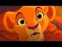 Мы с тобой одно целое. Король Лев 2: Гордость Симбы (1998) год.