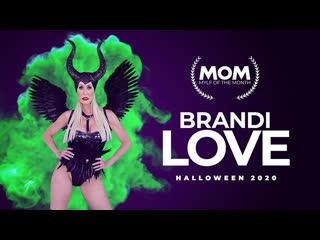 [MYLF] Brandi Love - Maleficent