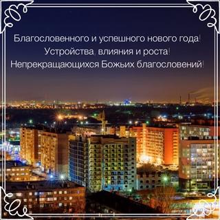 """Копейская церковь """"Новая жизнь"""""""