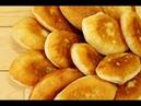 Жареные пирожки САМОЕ ВКУСНОЕ ДРОЖЖЕВОЕ ТЕСТО на воде Быстрые! Начинка с яйцом и рисом яблоком