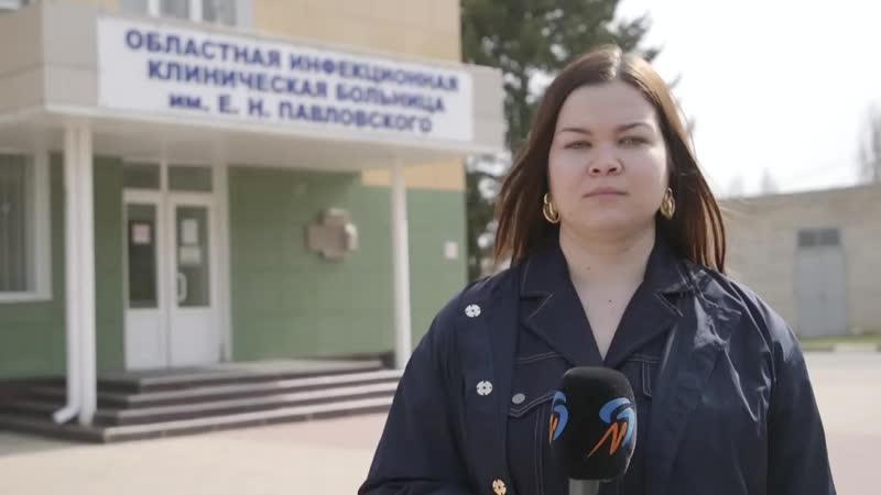 Врачи о первом пациенте с COVID 19 в Белгородской области mp4
