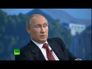 Тонкий юмор Путина о Сноудене на Петербургском международном экономическом форуме 23 05 14