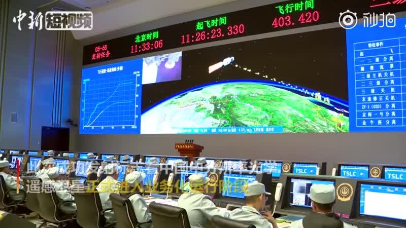 【中国成功发射资源一号02D卫星】