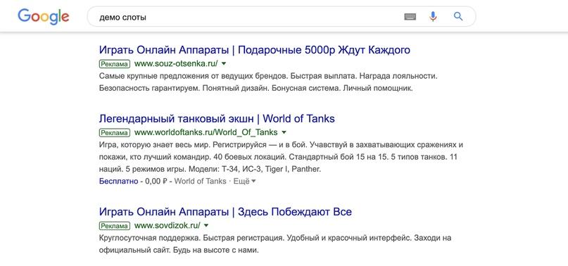 Арбитраж в Гугл Адвордс