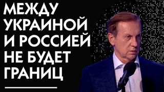 Конституция запрещает размещение на территории Украины иностранных военных баз – Журавский