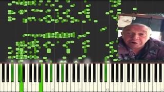 Обращение к Обэме На пианино & MIDI