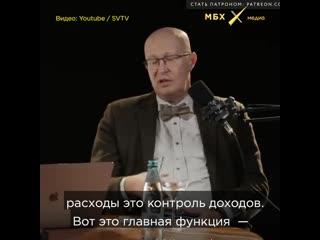 Валерий Соловей о новом правительстве