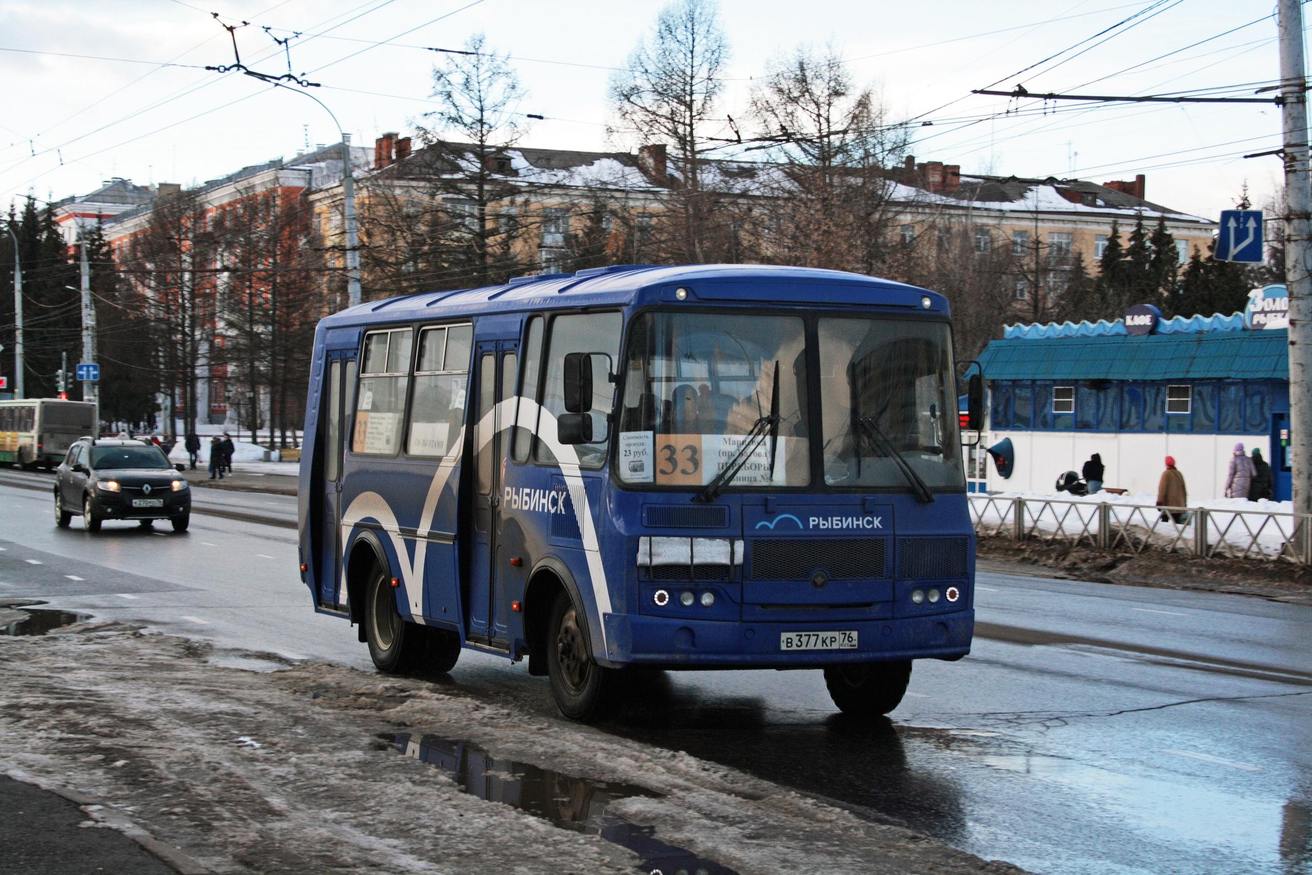Автобус №33