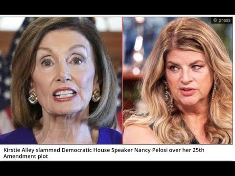 США Ненси Пелоси хочет Устранить Президента Вносит 25 поправку Дебаты Трамп и Баден уже отменили