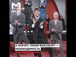 В Томске собираются открыть факультет тиктока