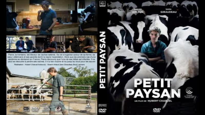 Мелкий фермер - ТВ ролик (2017)
