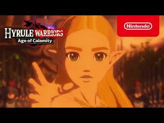 Hyrule Warriors: Age of Calamity уже в продаже! (Nintendo Switch)