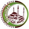 Bismillah Fond