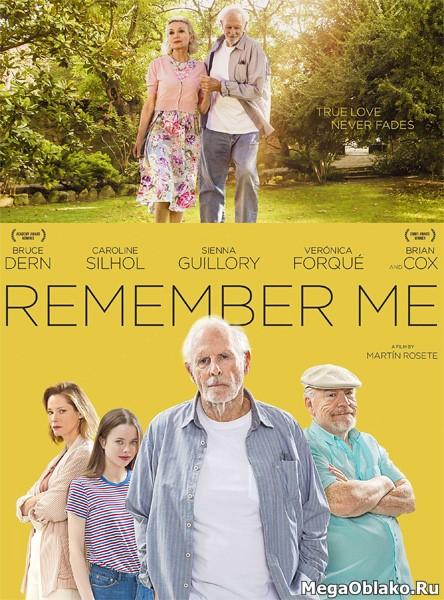 Помни меня / Remember Me (2019/WEB-DL/WEB-DLRip)