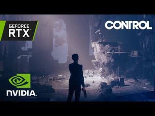 Control expeditions   #rtxon геймплей