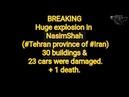 BREAKING Huge explosion in NasimShahr (Tehran province of Iran)