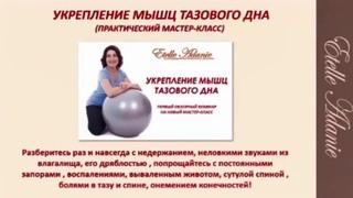 Этель Аданье / Женские секреты (запись)