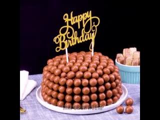 Вы не поверите, как легко мы приготовили этот роскошный торт! Налетай!