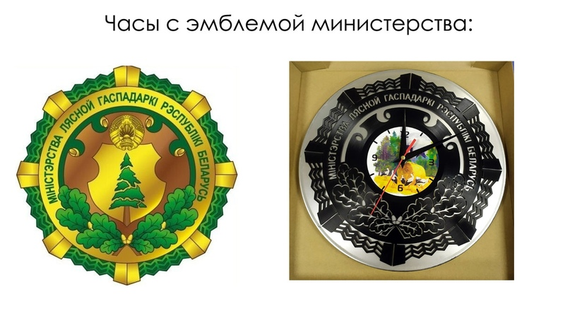Эволюция изготовления часов и других изделий из виниловых пластинок, изображение №28