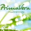 """Студия красоты """"PrimaVera"""""""
