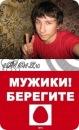 Фотоальбом Артёма Даниловича