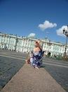 Фотоальбом Кристины Наймановой
