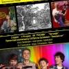 2 грудня о 19-00 концерт-презентація в ПК Росава