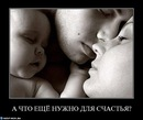Фотоальбом Юли Яковлевой