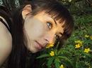 Фотоальбом Танюши Лобовой