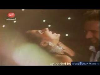 George wassouf erda bel nasib (old video featuring haifa wehbe)