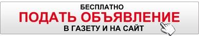 nvector.ucoz.ru/board/