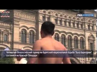 VI Всероссийский турнир по «Бухэ бариалдаан»  2013 г.