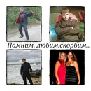 Фотоальбом Анны Бариновой
