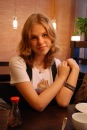 Фотоальбом Анастасии Епифановой