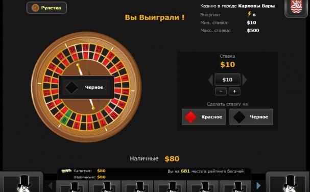рулетку на казино игра деньги в