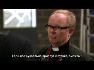 Двадцать Двенадцать Twenty Twelve 2 сезон 2 серия Русские субтитры