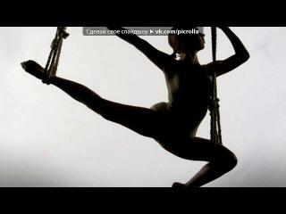 «Грациозные силуэты» под музыку Шоу-балет Тодес - Музыка без слов, танец-жизнь. Picrolla