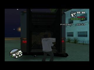 Прохождение Grant Theft Auto San Andreas (миссия 10) Кража со взломом
