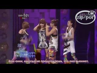 2NE1 - Hip Hop Freak [рус.саб] Самые зажигательные девушки к-попа)