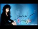 Homeyra Lahzeye Khodahafezi HD